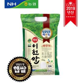 [19년산 햅쌀_추청쌀] 임금님표 이천쌀 4kg 상품이미지